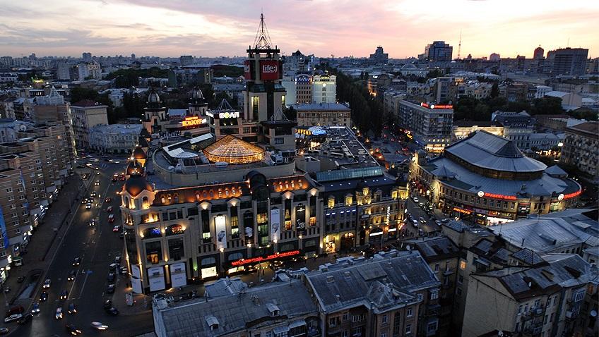guide Kiev couples singles get laid